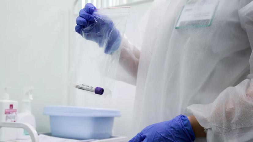 Роспотребнадзор проведёт исследование на иммунитет к коронавирусу