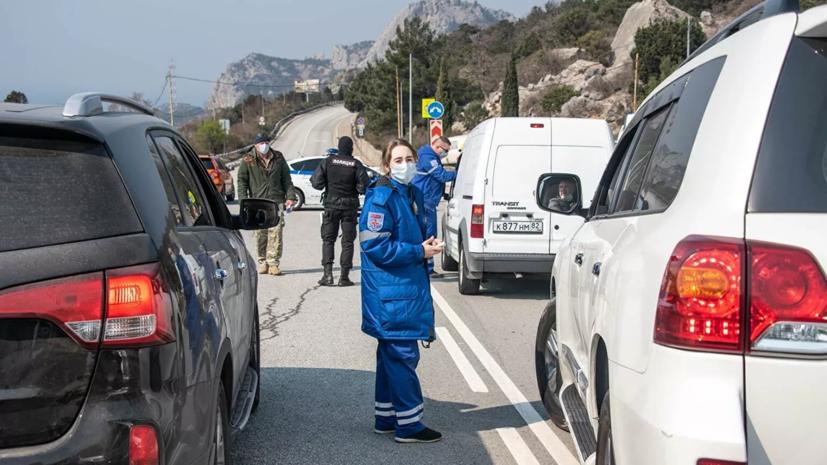 Власти Крыма продлили режим самоизоляции из-за коронавируса