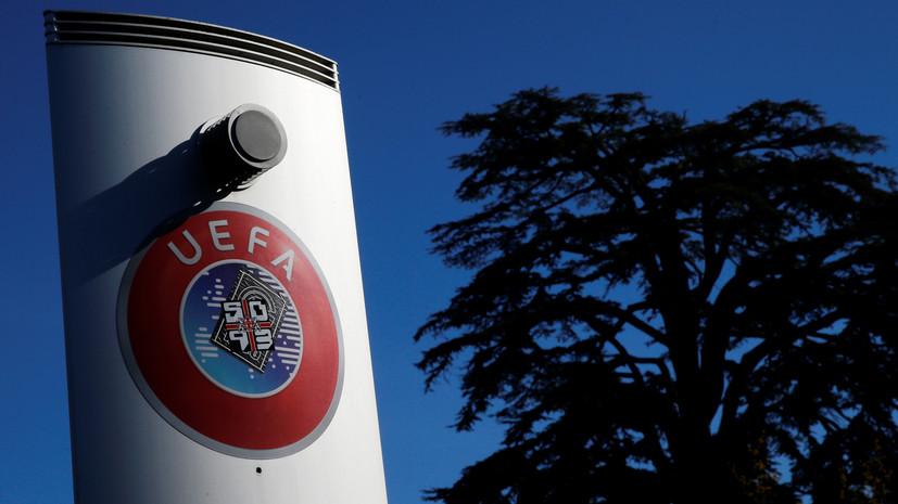 Президент УЕФА: лучше проводить матчи без зрителей, чем не играть вовсе