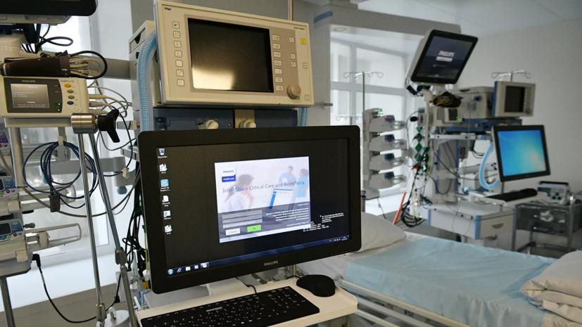 В Москве ещё 12 пациентов вылечились от коронавируса