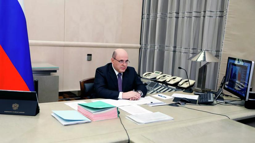 Мишустин прокомментировал ситуацию с вывозом россиян из-за рубежа