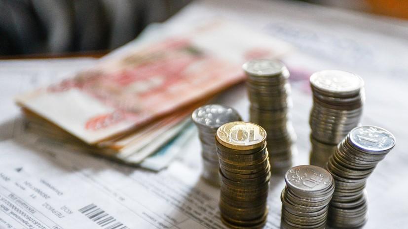 В России введут мораторий на штрафные санкции за долги по ЖКХ