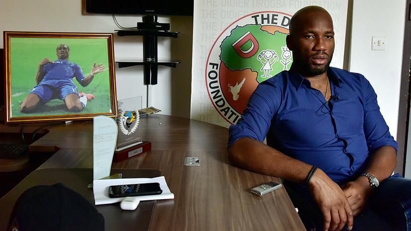 «Ярчайшее проявление расизма»: темнокожие футболисты выступили против исследования вакцины от коронавируса в Африке