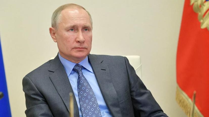 Песков: Путин минимизировал очные контакты