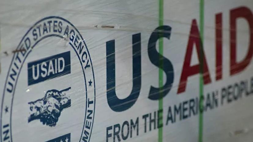 США могут выделить $5 млн на развитие гражданского общества в Косове