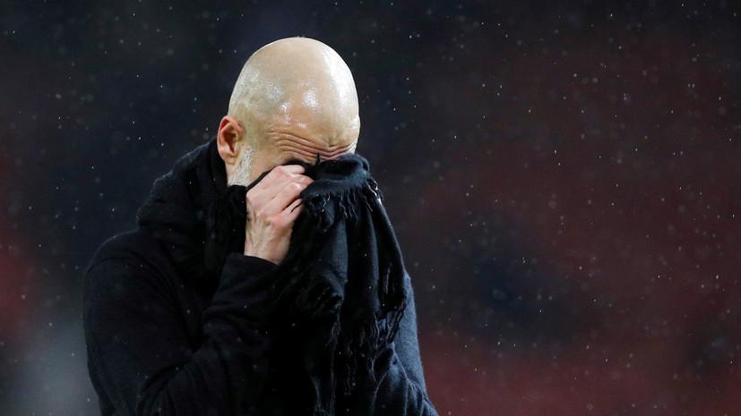 Мать главного тренера «Манчестер Сити» Гвардиолы умерла от коронавируса