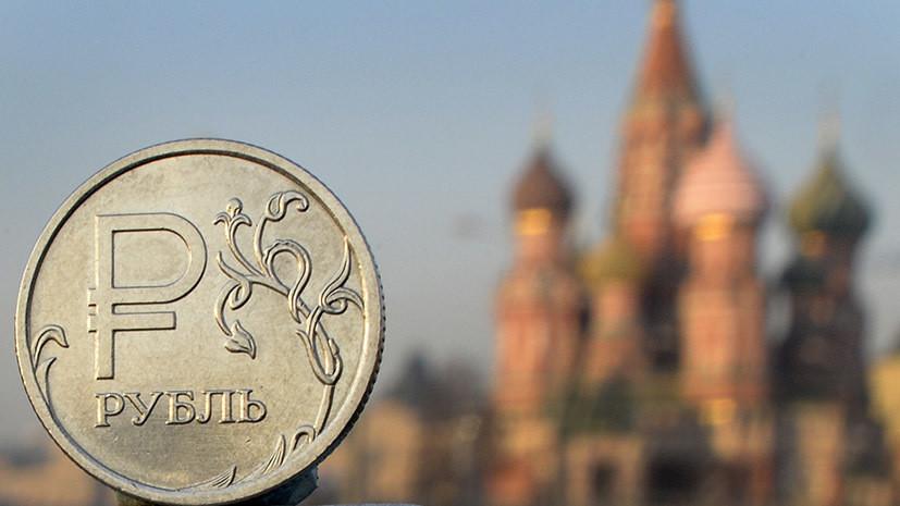 Правительство утвердило меры устойчивого развития экономики России