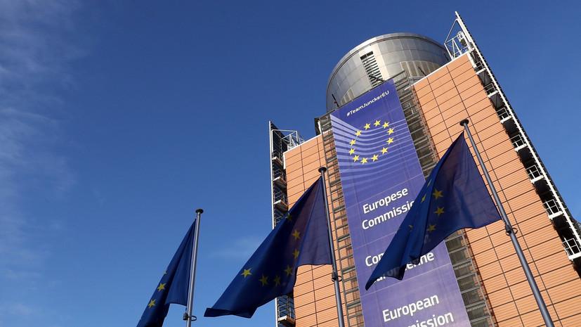 «Коренной перелом ещё не произошёл»: в ЕС не собираются отменять санкции против РФ в условиях глобальной пандемии