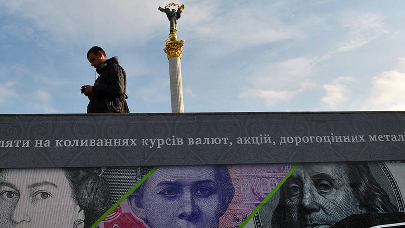 На грани дефолта: сможет ли закон о банках улучшить экономическое положение Украины
