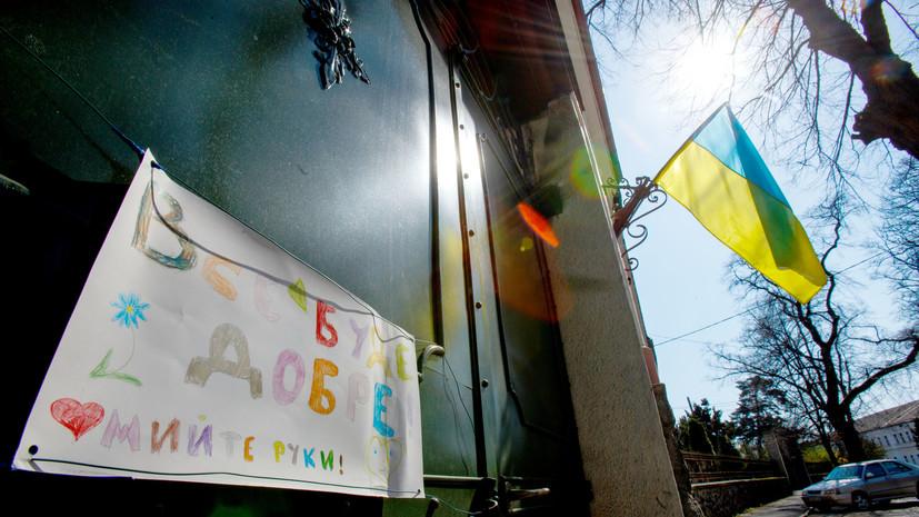 Число жертв коронавируса на Украине возросло до 39