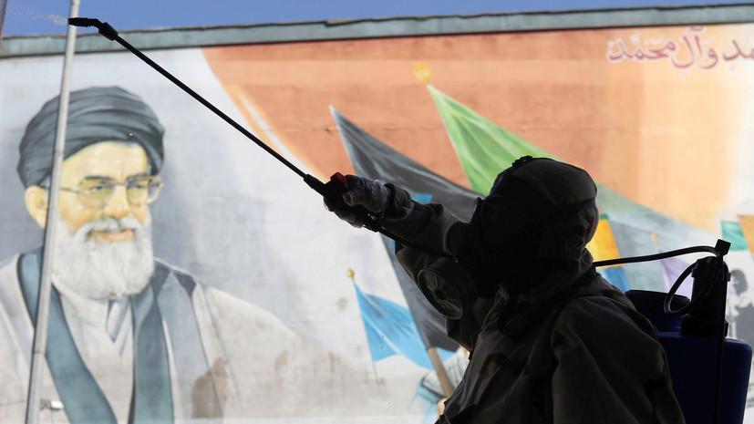 Госдеп оценил просьбы Ирана снять санкции из-за пандемии коронавируса