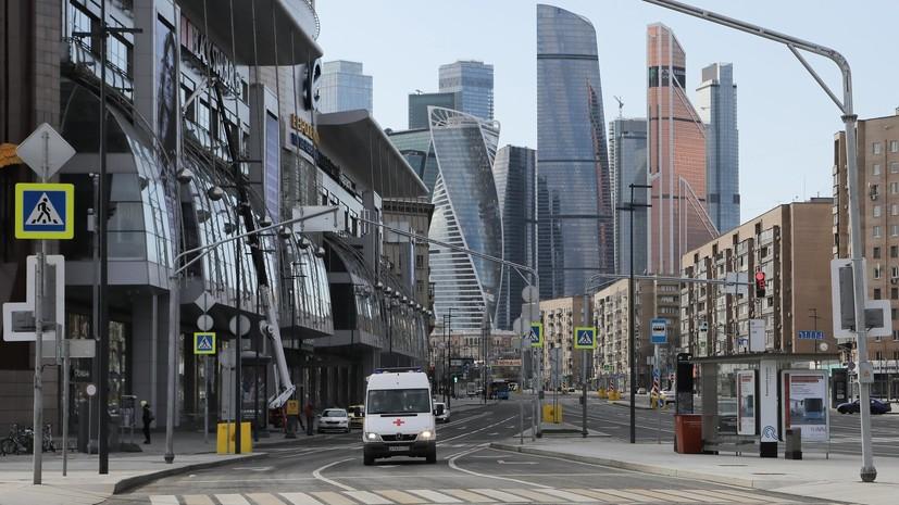 В Москве 7 апреля ожидается до +12 °С