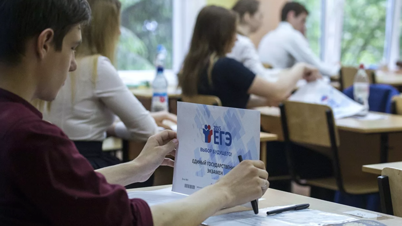 В России из-за коронавируса предложили отменить ЕГЭ в этом году