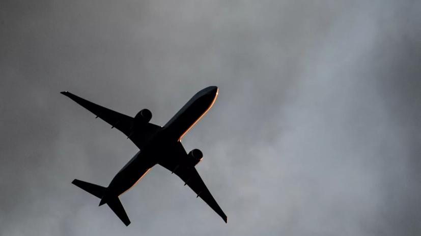 Самолёт из Токио с россиянами приземлился во Владивостоке