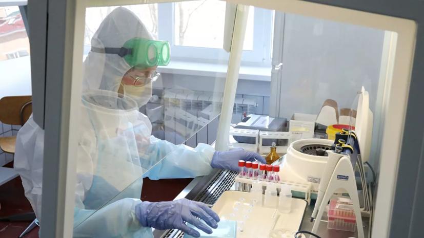 Новые случаи заражения коронавирусом выявлены в 43 регионах России
