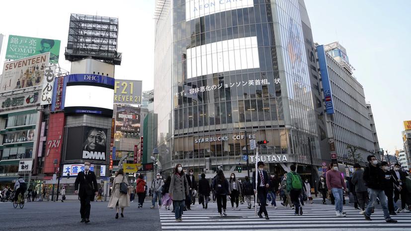 В семи префектурах Японии введён режим ЧС из-за коронавируса