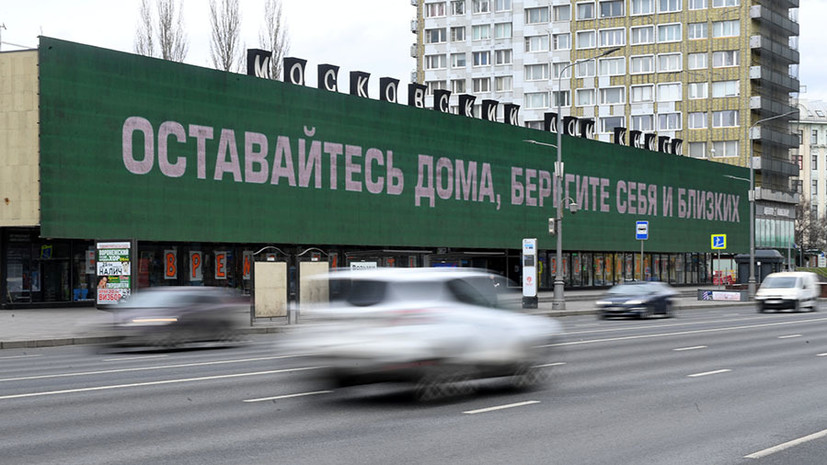«Сейчас крайне важно избежать чужих ошибок»: Путин заявил, что пик эпидемии коронавируса ещё не пройден