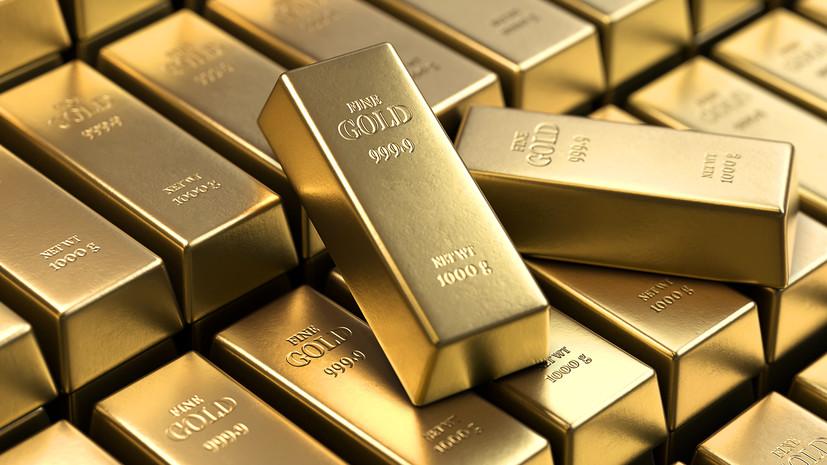 Денежная защита: почему мировые цены на золото достигли максимума с 2012 года