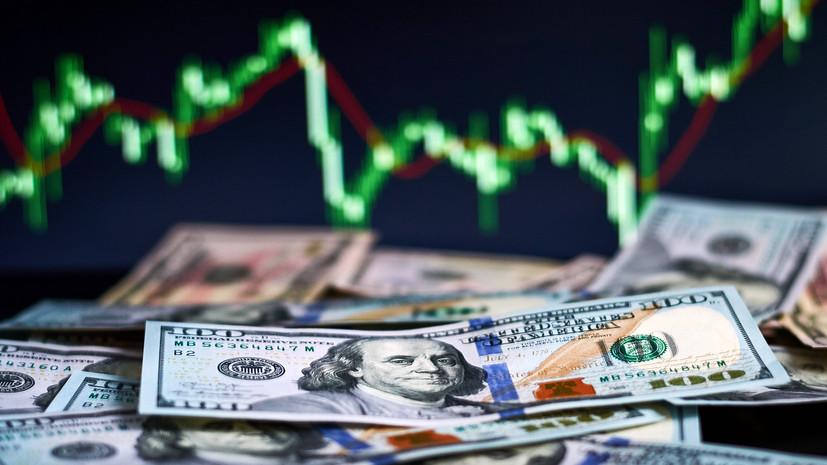 Кредитная бездна: мировой долг достиг рекордных $255 трлн — РТ на русском