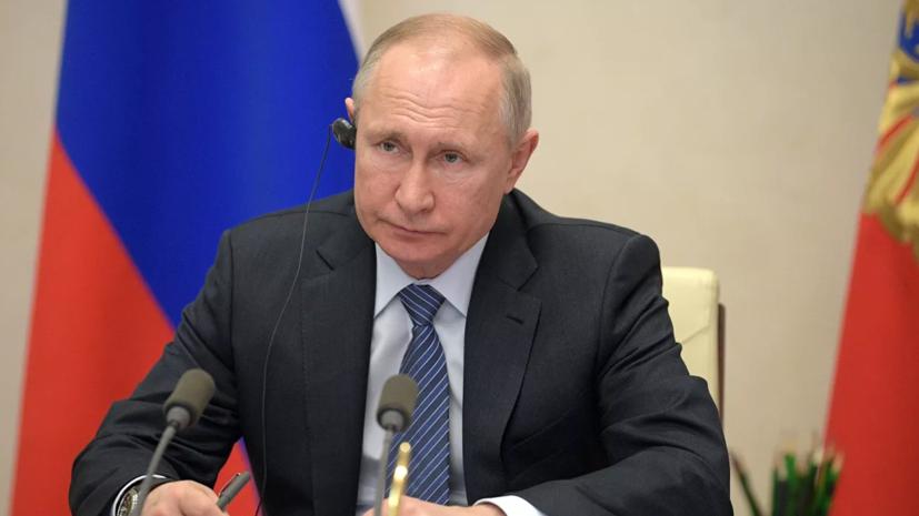 Путин заявил, что пик эпидемии коронавируса ещё не пройден