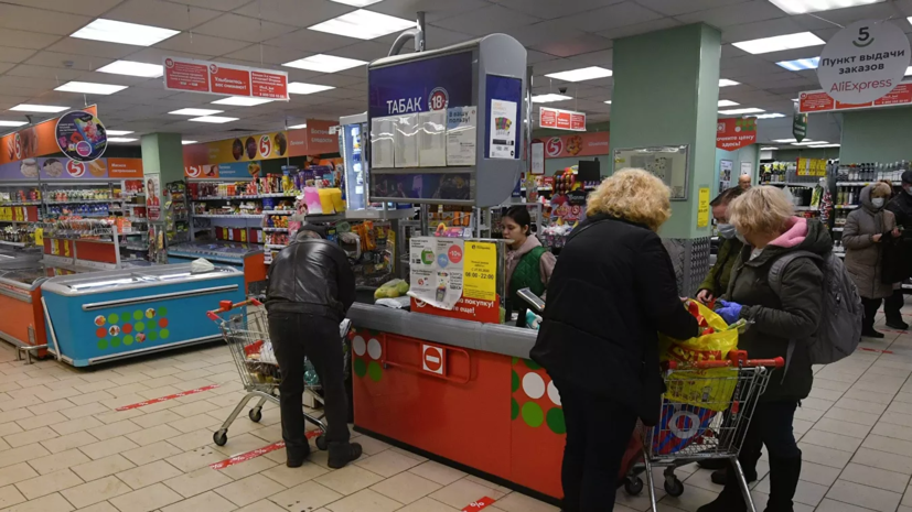 Эксперт оценил прогноз роста цен на продукты