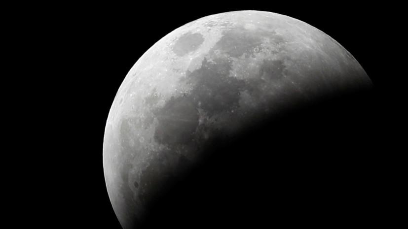 Эксперт прокомментировал указ Трампа об освоении ресурсов Луны