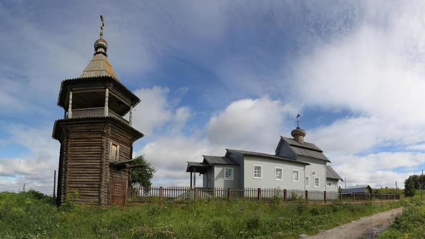 Ещё три объекта в Мурманской области признали памятникам культуры федерального значения