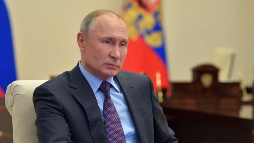 Путин назвал непростым этапом для России ситуацию с коронавирусом