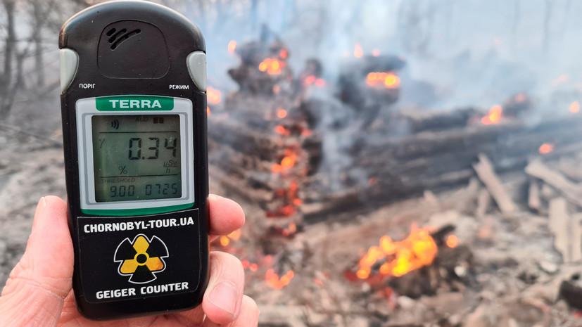 В России не отмечено превышения радиации после пожара под Чернобылем