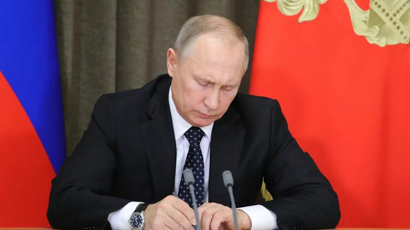 Путин подписал указ о мерах поддержки семей с детьми