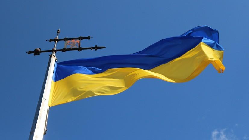 Украина намерена взять кредит у Международного банка реконструкции