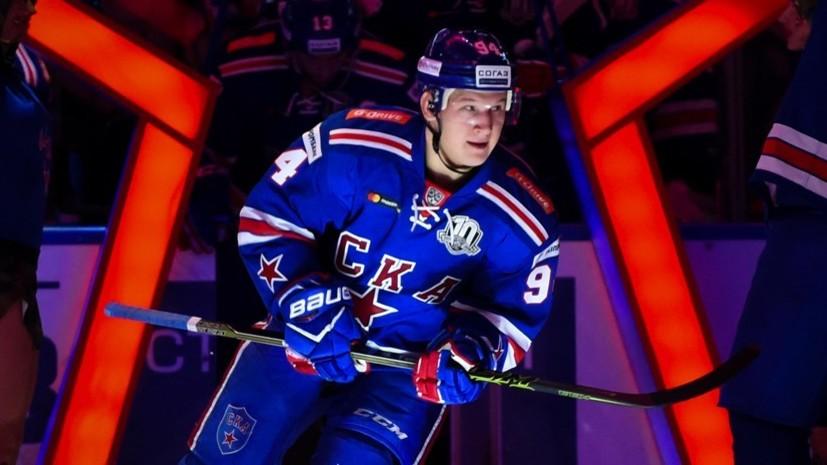 Хоккеист Барабанов заявил, что ему было непросто выбрать между «Торонто» и «Аризоной»
