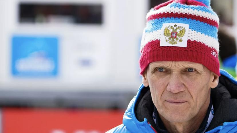 Глава СБР заявил, что должность главного тренера сборной может быть упразднена