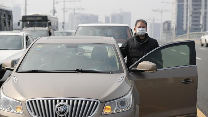 В Китае сняли ограничения на выезд из Ухани