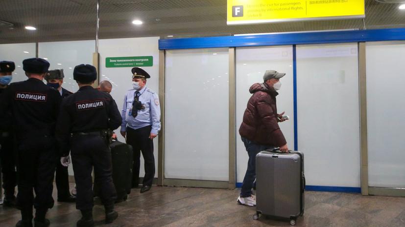 Минтранс назвал условия эвакуации россиян из-за границы