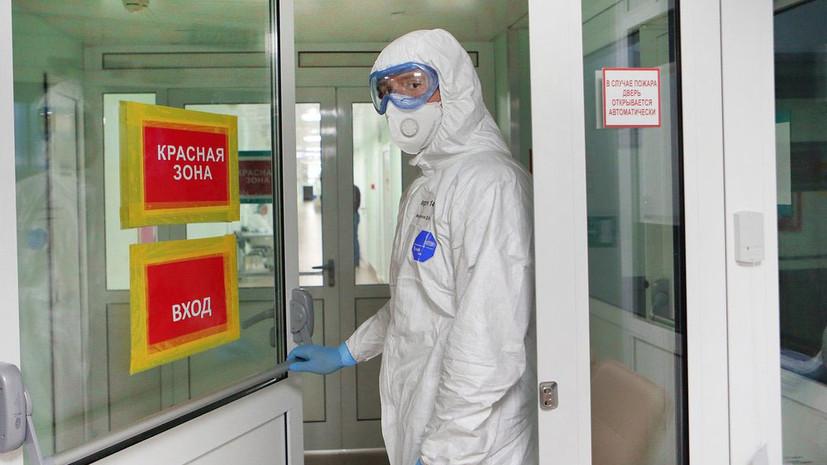 Скворцова спрогнозировала достижение Россией пика заболеваемости COVID-19