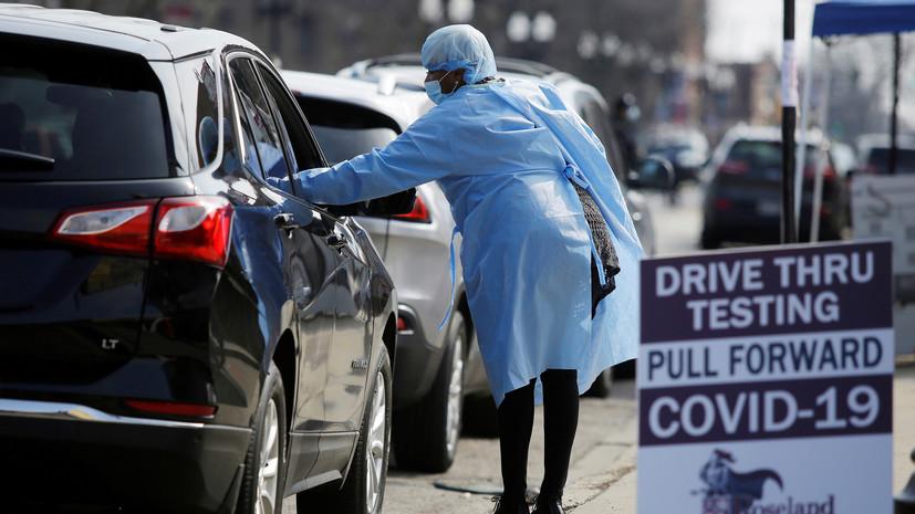 Число случаев коронавируса в США достигло почти 400 тысяч