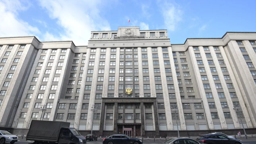 В Госдуме оценили мнение экс-послов США о шансе на «возвращение» Крыма