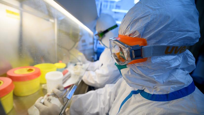 В России расширили круг тестирующих на коронавирус лабораторий