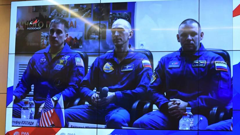 Экипаж «Союза» перед отправкой к МКС провёл 1,5 месяца на карантине