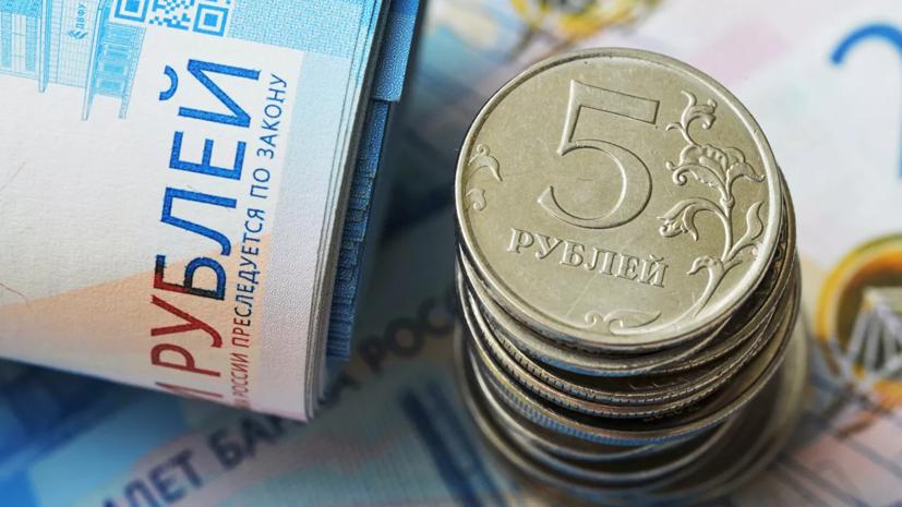 В Госдуме предложили субсидировать ряд компаний для выплат сотрудникам