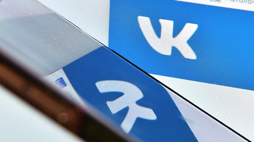 В Петербурге возбудили дело за фейковую публикацию про коронавирус в паблике во «ВКонтакте»