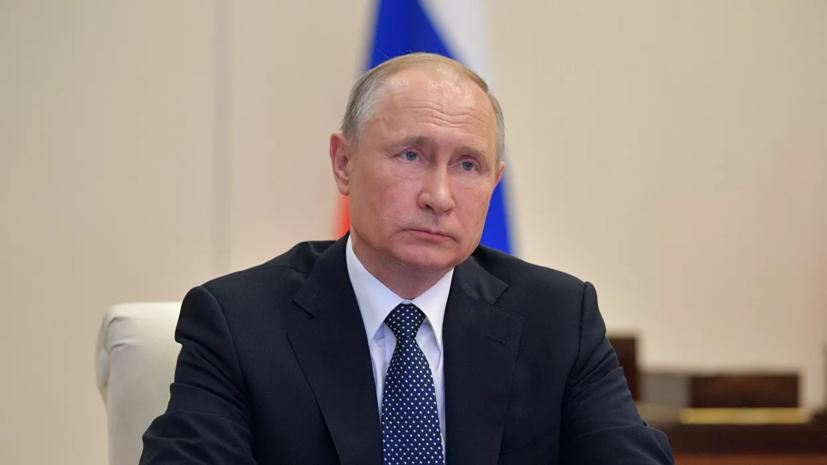 Путин дал новые поручения из-за ситуации с коронавирусом