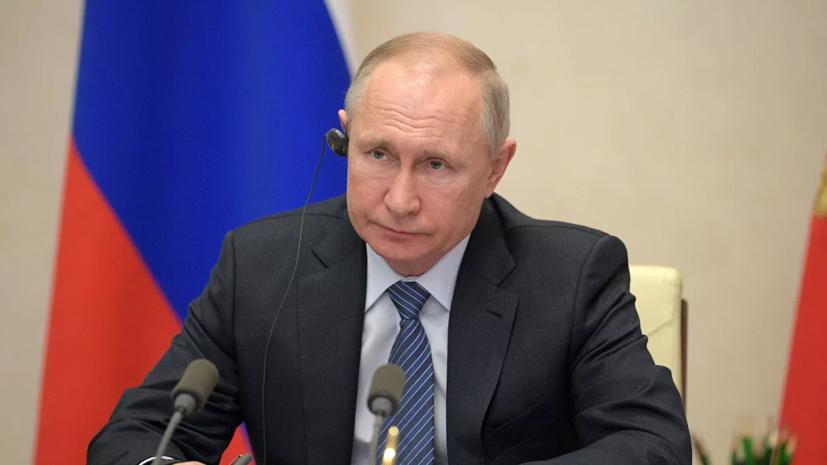 Путин пообещал победу над «коронавирусной заразой»