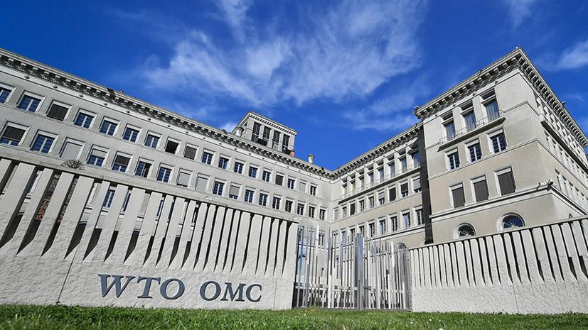 ВТО рассказала о спаде мировой торговли в 2020 году из-за коронавируса