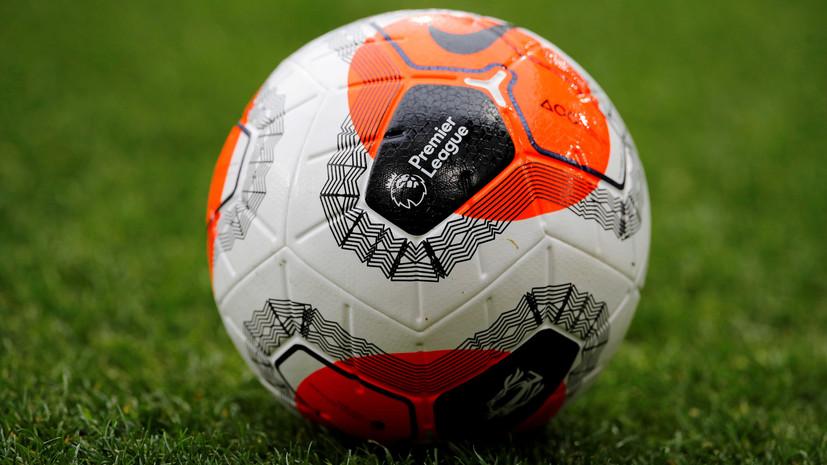 В АПЛ опровергли слова директора «Удинезе» о досрочном окончании сезона