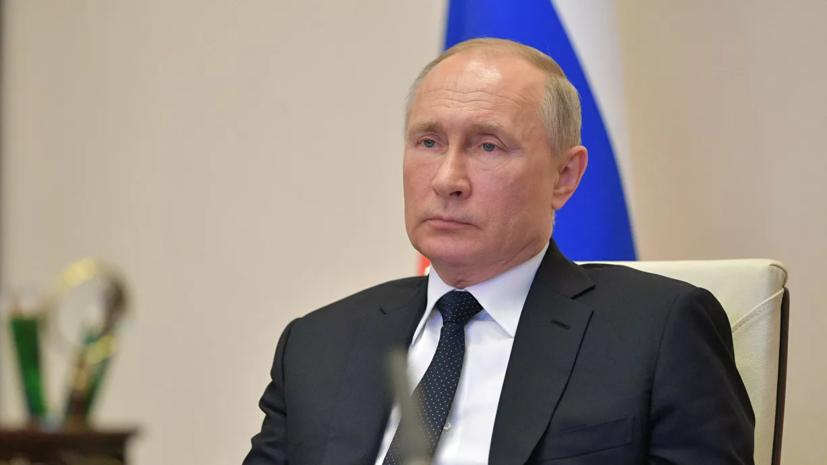 Путин обратился к россиянам с призывом выдержать режим самоизоляции