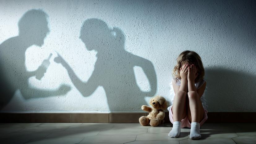 Жестокий карантин: как спастись от домашнего насилия при самоизоляции