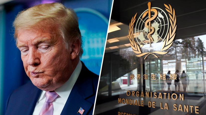 Нездоровый интерес: почему в США заявили о пересмотре финансирования ВОЗ