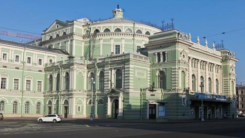 Артист Мариинского театра рассказал, что делает во время самоизоляции